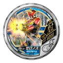 仮面ライダー ブットバソウル DISC-SP178 仮面ライダーゼロノス ゼロフォーム R5