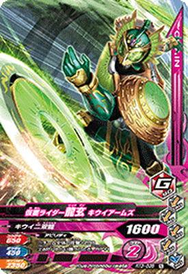 Kamen Rider ryugen RT3-038 N