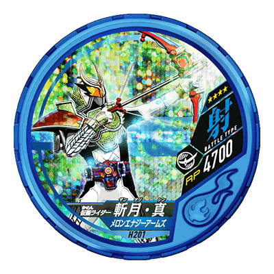 Kamen Rider zangetsu DISC-H201 R4