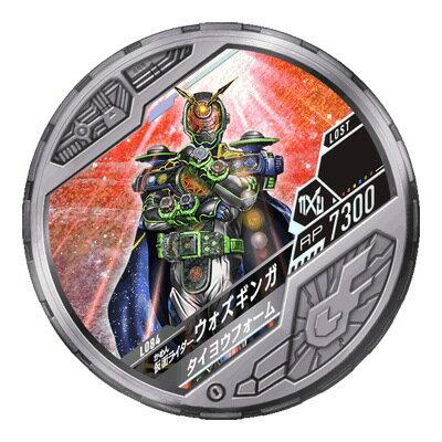トレーディングカード・テレカ, トレーディングカード  DISC-L084 LOST