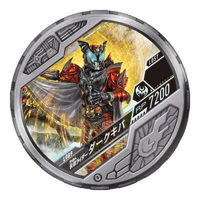 Kamen Rider dark kiva DISC-L089 LOST