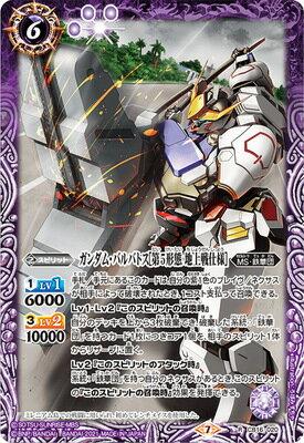 トレーディングカード・テレカ, トレーディングカード  CB16-020 5 R