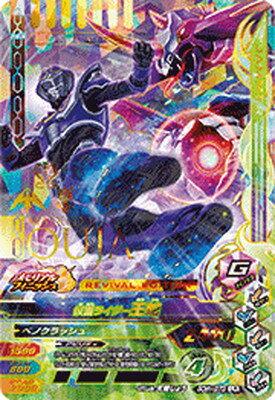 トレーディングカード・テレカ, トレーディングカード  50th-073 LR