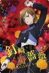 呪術廻戦ウエハース 1-03 釘崎野薔薇 R【キャラクターカード】