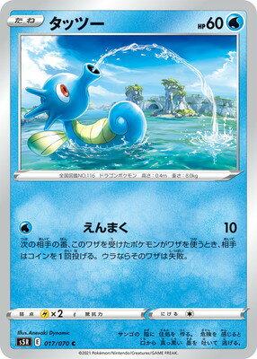 トレーディングカード・テレカ, トレーディングカード  PK-S5R-017 C