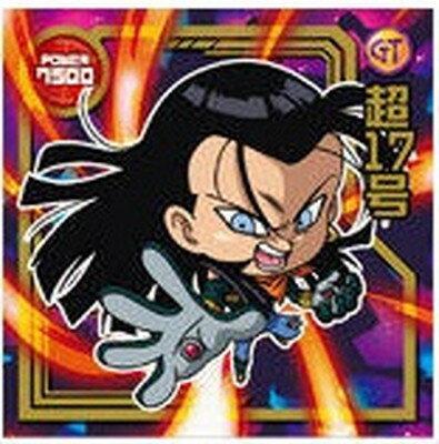 トレーディングカード・テレカ, トレーディングカード  Z W9-10 17 N