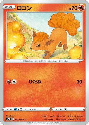 トレーディングカード・テレカ, トレーディングカード  PK-S7R-010 C