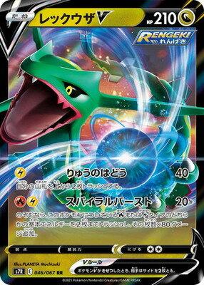 トレーディングカード・テレカ, トレーディングカード  PK-S7R-046 V RR