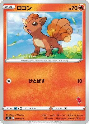トレーディングカード・テレカ, トレーディングカードゲーム  PK-SH-007