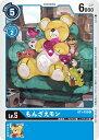 デジモンカードゲーム 【プロモーション】BT1-038 もんざえモン C【テイマーバトルパック3】
