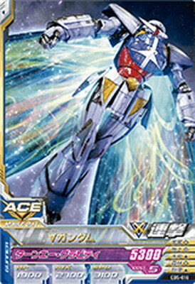 トレーディングカード・テレカ, トレーディングカード  EB5-018 C