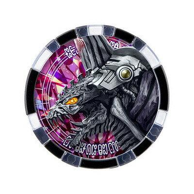 ウルトラマンフュージョンファイト【ウルトラメダル】デストルドスメダル[GPウルトラメダル04]画像