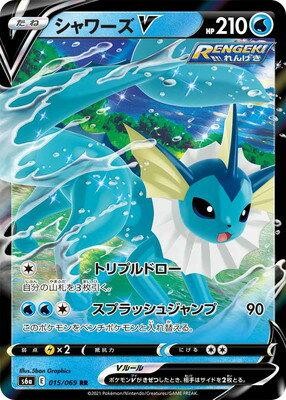 トレーディングカード・テレカ, トレーディングカード  PK-S6a-015 V RR
