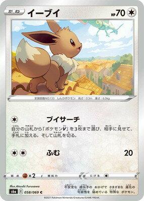トレーディングカード・テレカ, トレーディングカード  PK-S6a-058 C