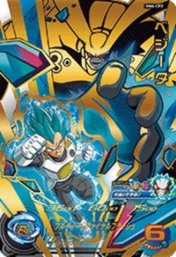 スーパードラゴンボールヒーローズ BM6-CP2 ベジータ CP