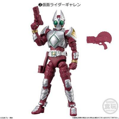 Kamen Rider garren SHODO-O 4 2.
