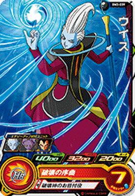 トレーディングカード・テレカ, トレーディングカード  BM3-039 C