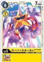 デジモンカードゲーム BT5-040 スーパースターモン U