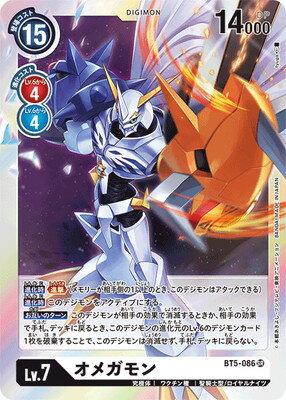 トレーディングカード・テレカ, トレーディングカードゲーム  BT5-086 SR