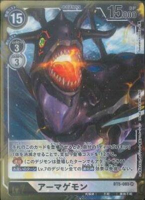 トレーディングカード・テレカ, トレーディングカードゲーム  BT5-085 SR