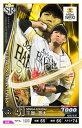 ベースボールコレクション 201900-H041 千賀 滉大 SR