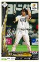 ベースボールコレクション 201900-H009 柳田 悠岐 N