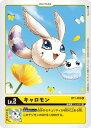 デジモンカードゲーム BT1-005 キャロモン U