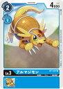 デジモンカードゲーム BT1-027 アルマジモン C