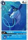 デジモンカードゲーム BT1-033 ルカモン C