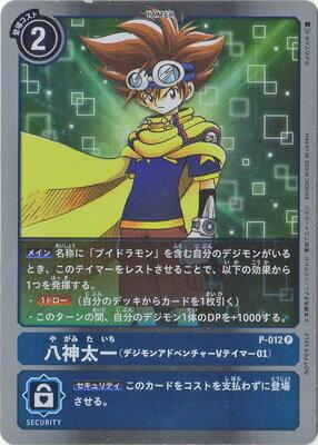 トレーディングカード・テレカ, トレーディングカード  P-012 V01 P