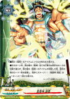 フューチャーカード バディファイト【パラレル】S-UB02-0043 風雷神 渦雷【上】 ミラクルファイターズ〜ふたりはミコ&メル〜