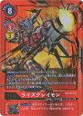 デジモンカードゲーム 【パラレル】BT4-017 ライズグレイモン SR