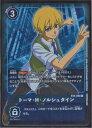 デジモンカードゲーム 【パラレル】BT4-093 トーマ・H・ノルシュタイン R