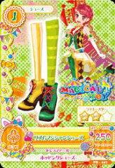 アイカツ! PR-027 リズムマジシャンシューズ