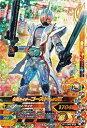 ガンバライジング/ガシャットヘンシン1弾/G1-046 仮面ライダーゴースト ムゲン魂 SR