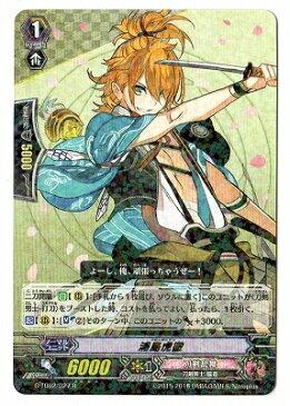 カードファイト!! ヴァンガードG/G-TB02/027 浦島虎徹 R