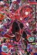 スーパードラゴンボールヒーローズ第4弾/SH4-SEC2 暗黒仮面王 UR