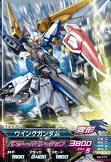 Gundam Wing Toys 4 B4-017 C