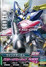 Gundam Wing Toys 8 B8-028 R