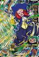 スーパードラゴンボールヒーローズ第4弾/SH4-59 魔神サルサ UR