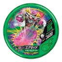 仮面ライダー ブットバソウル DISC-EX059 仮面ライダーエグゼイド マキシマムゲーマー R3