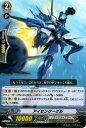 フルアヘッドで買える「カードファイト!! ヴァンガード/EB08/019 アイゼンクーゲル C」の画像です。価格は20円になります。