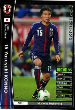 WCCF/12-13/JT03/ヤスユキ・コンノ