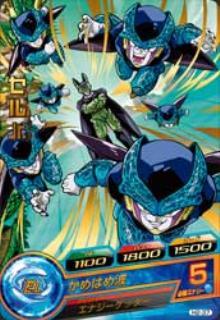 ドラゴンボールヒーローズ 第2弾 H2-37 セルJr. かめはめ波 R画像