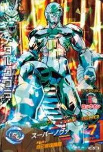 ドラゴンボールヒーローズ 第5弾 H5-38 メタルクウラ スーパーノヴァ SR