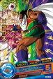 ドラゴンボールヒーローズ/第8弾/H8-40 パラガス  デッドパニッシャー R