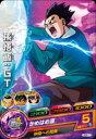 ドラゴンボールヒーローズ/GM6弾/HG6-13/孫悟飯:GT/かめはめ波 C