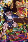 ドラゴンボールヒーローズ/GM5弾/HG5-CP8/ターレス/時空転送:大猿悟飯 CP