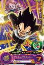 スーパードラゴンボールヒーローズ/PCS3-02 ベジータ:ゼノ