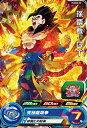 スーパードラゴンボールヒーローズ/PUMS2-25 孫悟飯:GT【箔押し】